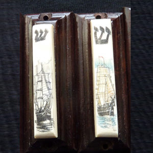 Clipper Ship Mezuzah by Michael Vienneau